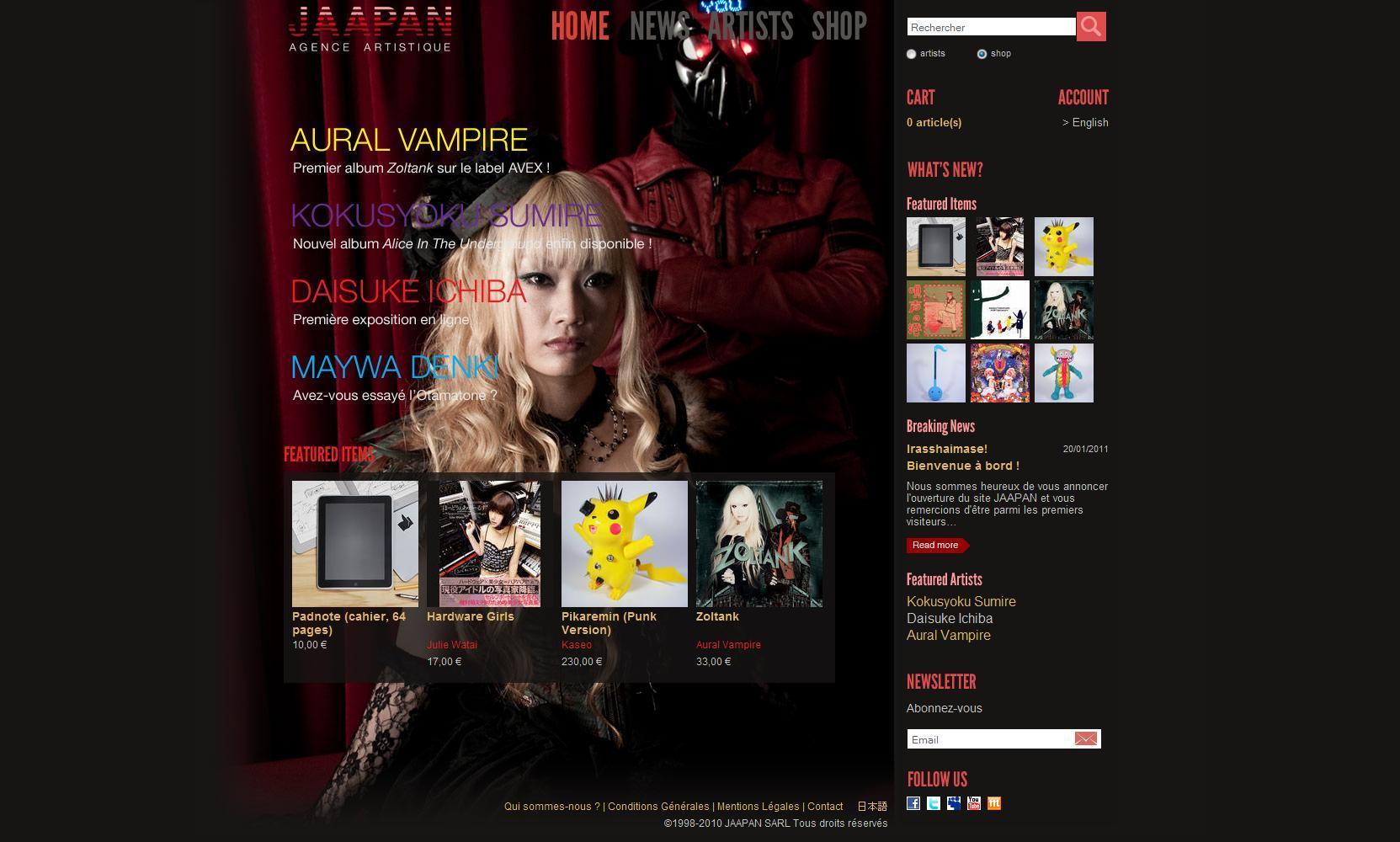 JAAPAN - agence artistique - créativité contemporaine japonaise_1294953292615
