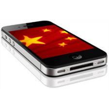 image022 - L'e-Commerce en Chine – Un monde à part