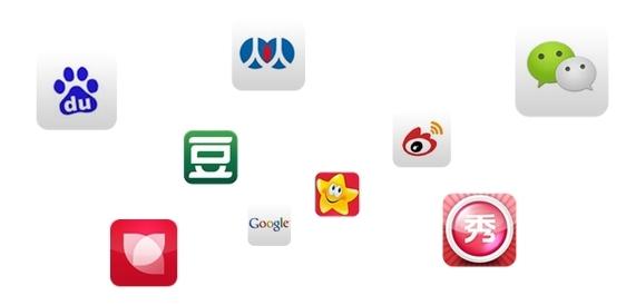 image025 - L'e-Commerce en Chine – Un monde à part