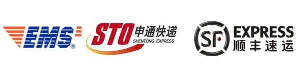 logo transporteurs chinois - L'e-Commerce en Chine – Un monde à part