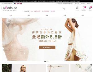 Le site de La Redoute, version chinoise